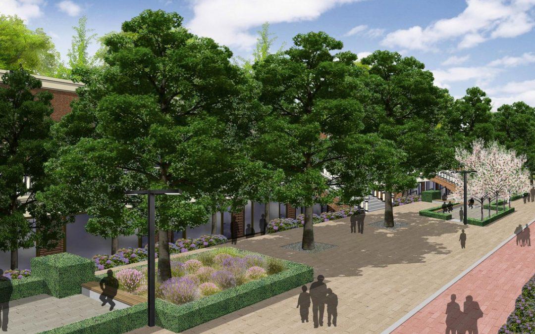 Makarova Line Park