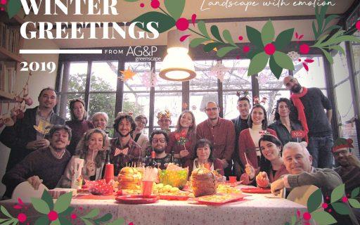Auguri di buone feste da tutti noi di AG&P greenscape!