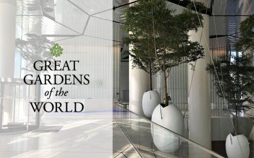 I giardini di AG&P greenscape nella collezione di Great Gardens of the World